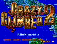 Video Game: Crazy Climber 2