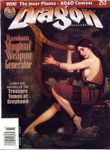 Issue: Dragon (Issue 253 - Nov 1998)