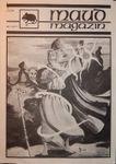 Issue: Maud Magazin (Issue 4&5 - Oct 1986)