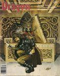 Issue: Dragon (Issue 99 - Jul 1985)
