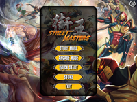 Video Game: Street Masters