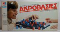 Board Game: Leverage