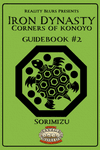 RPG Item: Iron Dynasty Guidebook #2: Sorimizu