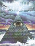 Issue: Adventure Gaming (Issue 13 - 1982)