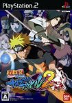 Video Game: Naruto Shippūden: Ultimate Ninja 5
