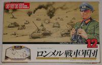 Board Game: Epoch Wargame Electronics #12: Afrika Korps