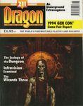 Issue: Dragon (Issue 211 - Nov 1994)