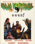 RPG Item: Film Festival #1