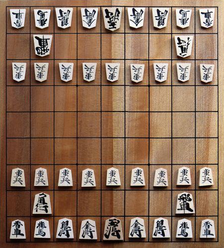 Board Game: Shogi