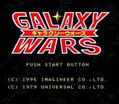 Video Game: Galaxy Wars