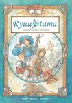 RPG Item: Ryuutama: Natural Fantasy Role Play