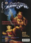 Issue: Dragon (German Issue 8 - Mai/Jun 2000)
