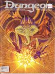 Issue: Dungeon (Issue 15 - Jan 1989)