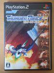 Video Game: Thunder Force VI
