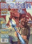 Issue: Dragon (Issue 332 - Jun 2005)
