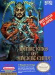 Video Game: Bandit Kings of Ancient China