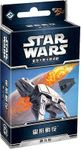 Board Game: Star Wars: The Card Game – The Battle of Hoth
