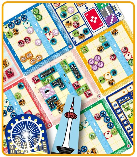 Board Game: Remember Our Trip