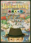 Board Game: Dadaocheng (Second Edition)