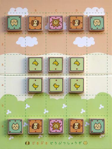 Board Game: Goro-Goro Dōbutsu Shōgi