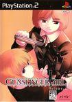 Video Game: Gunslinger Girl Volume I
