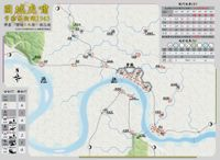 Board Game: Growling Tigers under Siege: Defense of Changde 1943