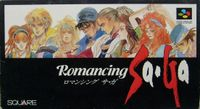 Video Game: Romancing SaGa