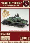 "Board Game: Dust Tactics: IS-48 Super-Heavy Tank – ""Lavrentiy Beria / Karl Marx"""