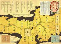 Board Game: True Record of Nobunaga