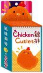 Board Game: Chicken Cutlet