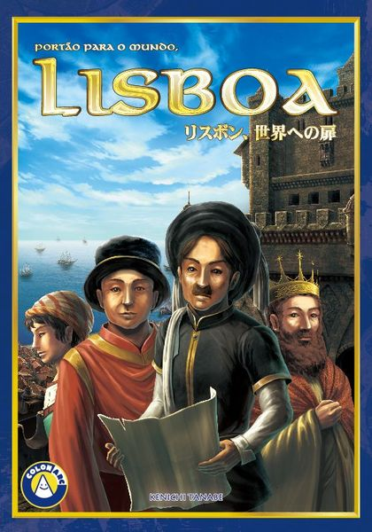 Box front<br />