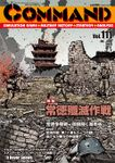 Board Game: The Battle of Changde: Operation Yo Go