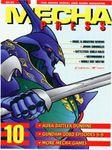 Issue: Mecha Press (Issue 10 - Nov/Dec 1993)