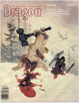 Issue: Dragon (Issue 119 - Mar 1987)