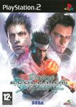 Video Game: Virtua Fighter 4: Evolution