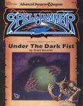 RPG Item: SJA4: Under the Dark Fist