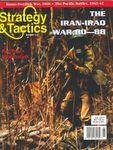 Board Game: Ignorant Armies: The Iran-Iraq War, 1980-88