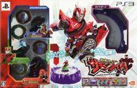 Video Game: Kamen Rider: SummonRide