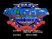 Video Game: Wonder Boy III: Monster Lair