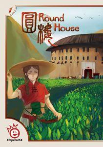 Round House -  EmperorS4