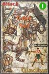 Board Game: Gladius