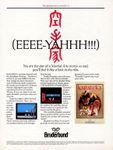 Video Game: Karateka (1984)