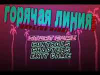 Video Game: Hotline Miami