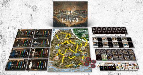 Board Game: Raid on Taihoku