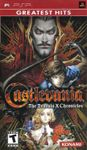 Video Game Compilation: Castlevania: The Dracula X Chronicles