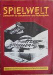 Issue: Spielwelt (Issue 24 - Aug 1985)