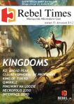 Issue: Rebel Times (Issue 55 - Apr 2012)