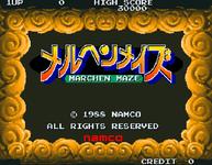 Video Game: Märchen Maze