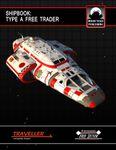 RPG Item: Ship Book: Type A Free Trader
