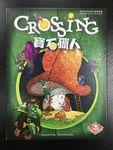 Board Game: Crossing